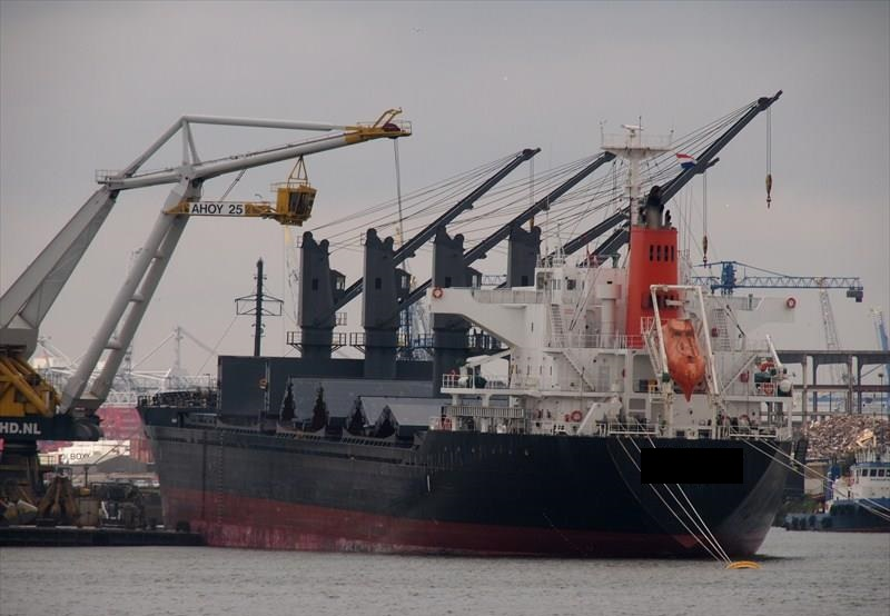 169m Handysize Bulk Carrier 2010 Japan Built - DWT 28316 For Sale