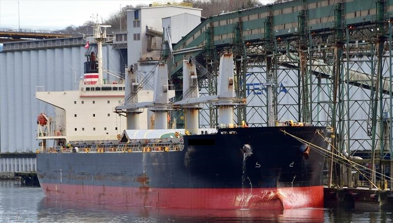 190m Supramax Bulk Carrier 2005 Japan Built - DWT 56034 For Sale