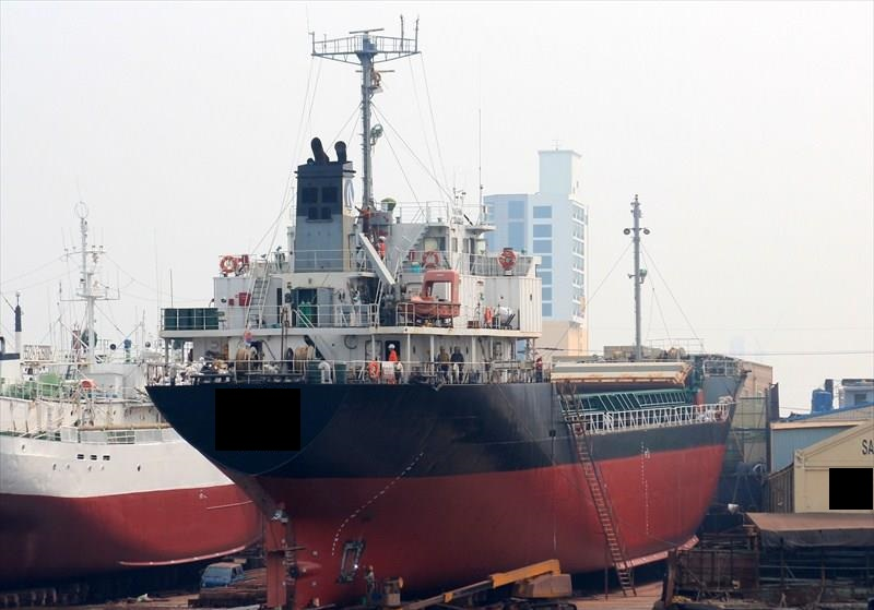 88m General Cargo Vessel Gearless - DWT 3297 For Sale
