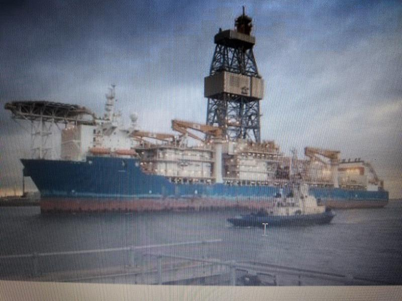 228m Offshore Drilling Ship - DWT 61619 For Sale