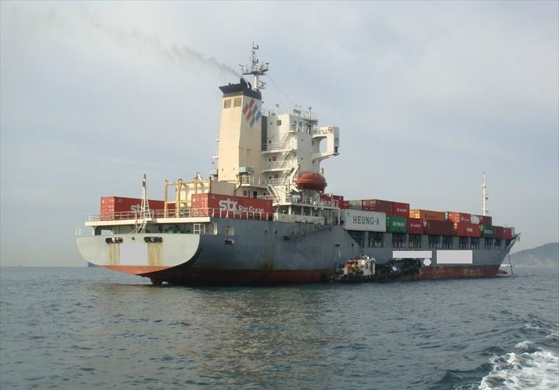 127m Container Ship Korean Built - 706 TEU For Sale
