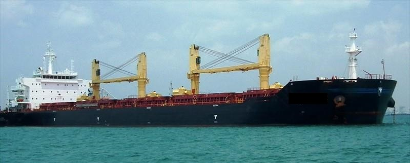 190m Supramax Bulk Carrier 2010 Built - DWT 56563 For Sale