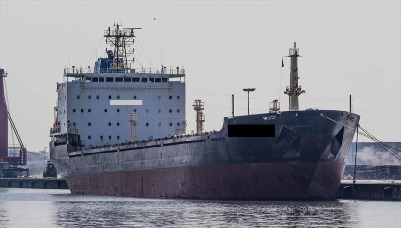 180m Handysize Bulk Carrier 2008 Built - DWT 23645 For Sale