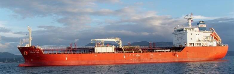 120m Chemical Oil Tanker 2009 - Korea Built - 13685 CBM - DWT 13000 For Sale