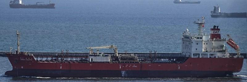 120m Chemical Oil Tanker 2009 - DH - 12974 CBM - DWT 13000 For Sale