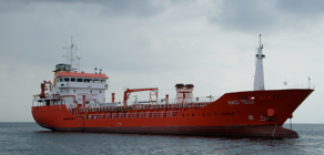 81m Chemical Oil Tanker 2009 - 3100 CBM - DH - DWT 2818 For Sale