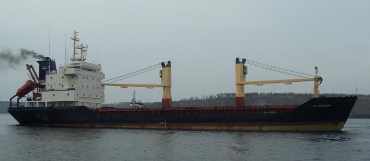 97m Geared Bulk Carrier 1993 - DWT 4705