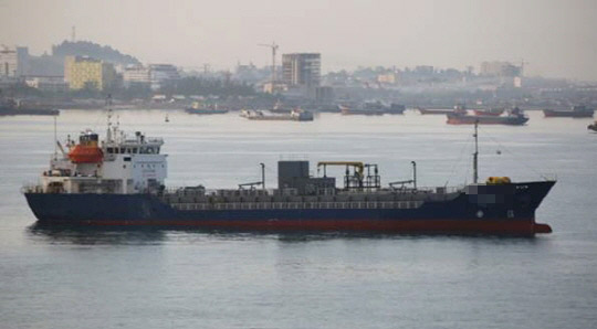 80m Asphalt Bitumen Tanker 2001 - Japan Built - DWT 2308 For Sale