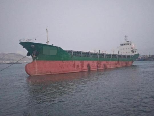 96m MPP Ship 2004 - Single Decker - Gearless - DWT 4429 For Sale