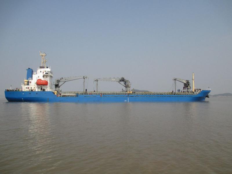 104m General Cargo Ship 2007 - Single Decker - Geared - DWT 6683 For Sale
