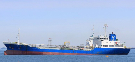 89m Product Tanker 1992 - DH DB - Japan Built - DWT 3190 For Sale