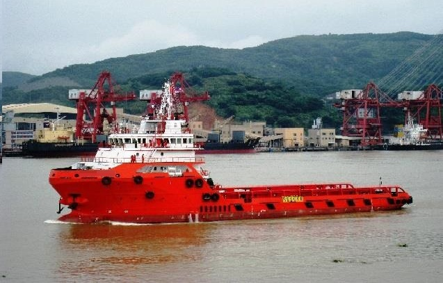 75m Platform Supply Vessel 2013 - DP2 - Accommodates 48 - DWT 328 For Sale