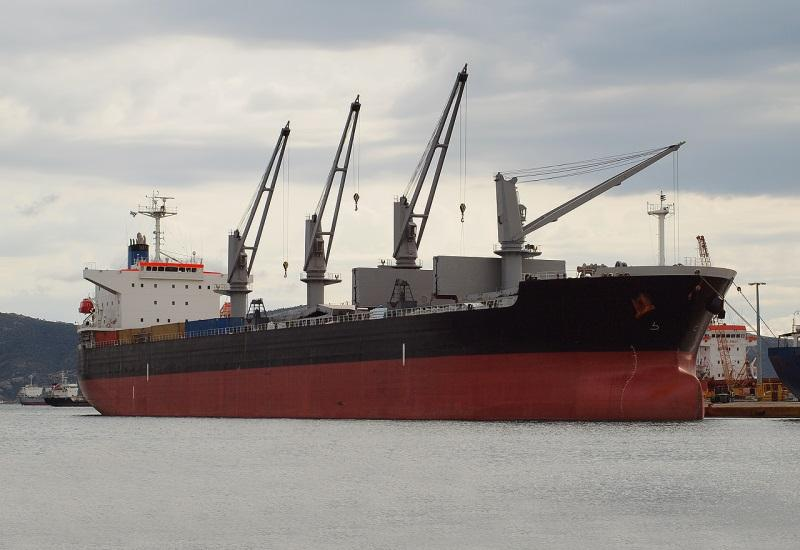189m Supramax Bulk Carrier 55688 DWT - 2010 For Sale