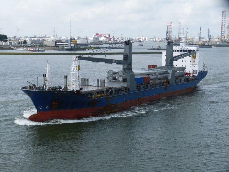 138m 1A Ice Classed MPP Bulker 12782 DWT - 2004 For Sale