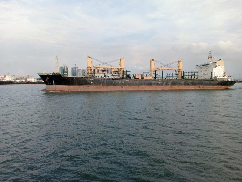 177m Geared Cargo Handy Bulker 31750 DWT - 2011 For Sale