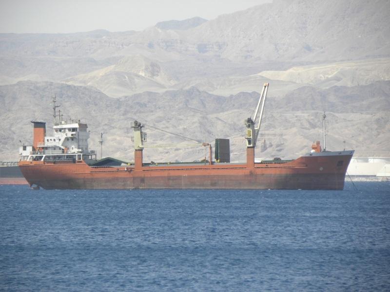 90m Miniature General Cargo Vessel 5018 DWT - 1985 For Sale