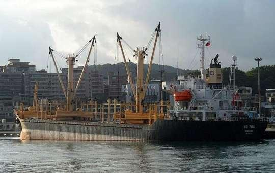 118m General Cargo Ship 2001 - Log Fitted - Japan Built - DWT 1160 For Sale