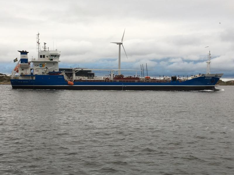 85m Ice Class Bunker Tanker 1997 - DWT 2490 For Sale
