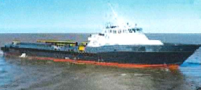 152' Fast Supply Crew Boat FSIV 72 Passengers - 2000 For Sale