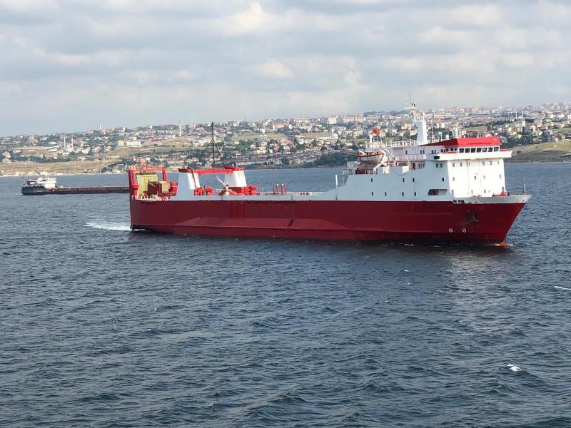 142m Cargo RO-RO Passenger Carrier 6726 DWT - 1973 For Sale