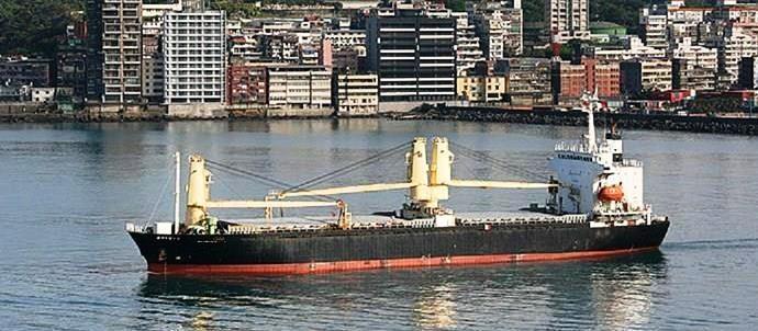 100m Single Decker Geared Bulk Carrier 9727 DWT - 1997 For Sale