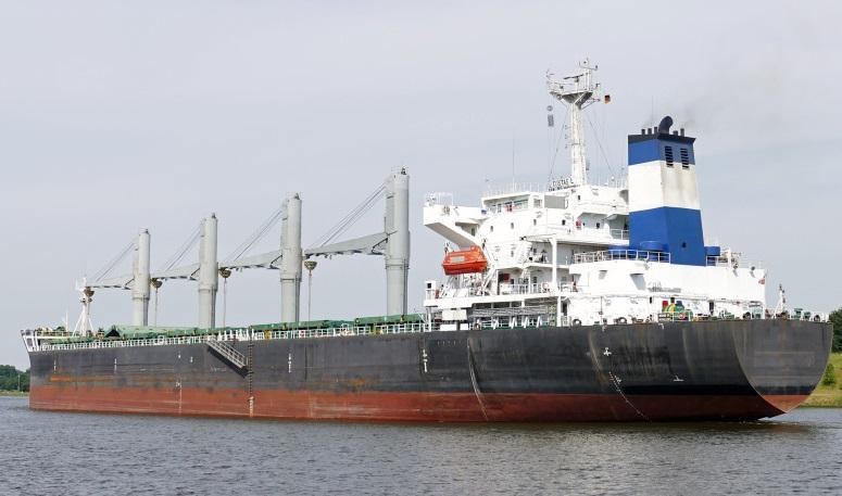 190m Handy Max Geared Bulk Carrier 43929 DWT - 1997 For Sale