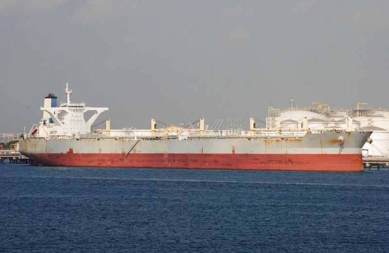 339m Double Hull Geared VLCC 320054 DWT - 2010 For Sale