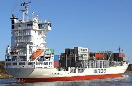 121m 700 TEU Cellular Container Ship 7225 DWT - 1996 For Sale