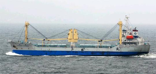 110m General Cargo Ship 1999 - Japan Built - DWT 10620 For Sale