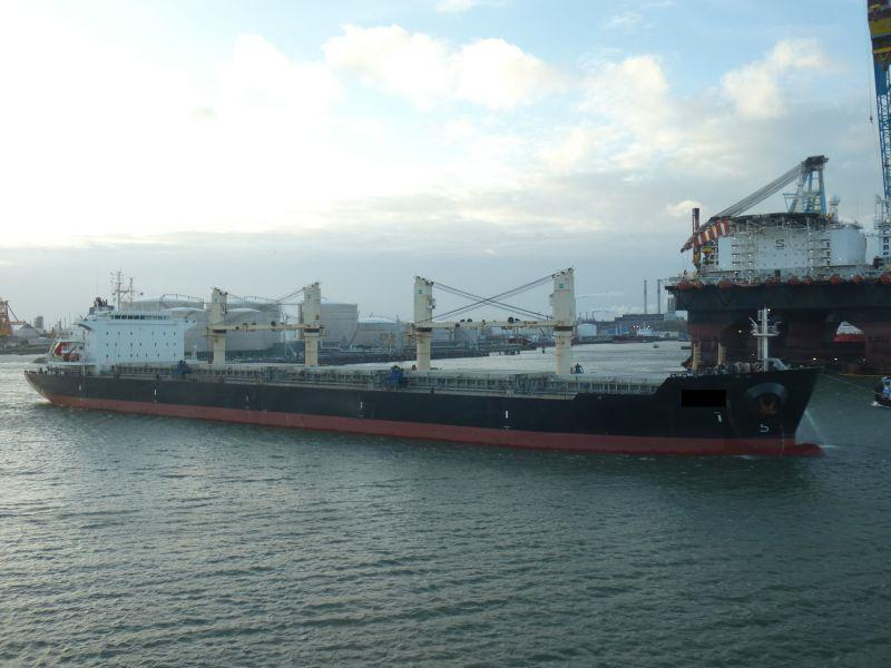 189m Geared Supramax General Cargo Bulk Carrier - 52000 DWT - 2013 For Sale