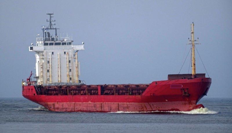 98m Miniature Boxed General Cargo Ship 361 TEU 4750 DWT - 1991 For Sale