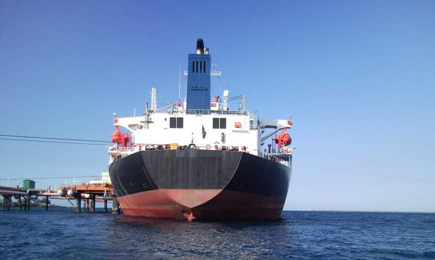 243m Geared Double Skin Bottom Aframax Tanker 106236 DWT - 1994 For Sale