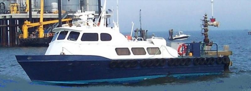 47' Breaux Bay Crew Boat - 6 Passenger For Sale
