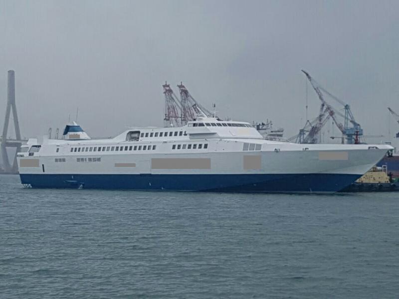 104m High Speed Car Passenger Ferry - 872 Passengers