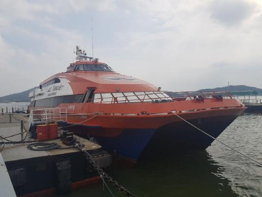 37m Catamaran High Speed Ferry 1993 - 356 PAX - Waterjet - DWT 49 For Sale