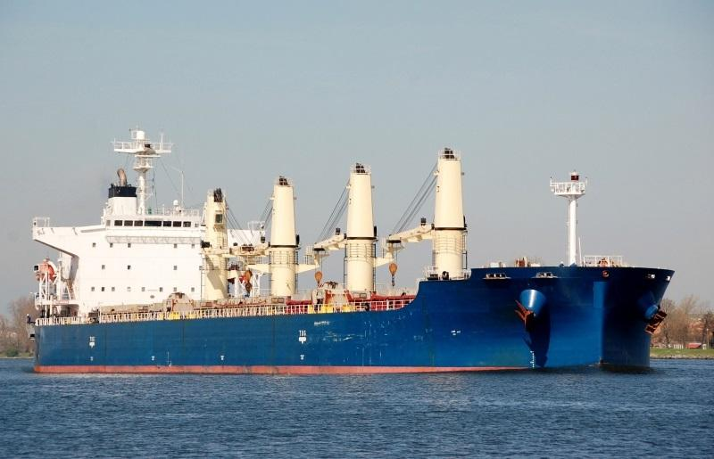 189m Geared Supra Max General Cargo Bulk Carrier 2006 - DWT 55803 For Sale