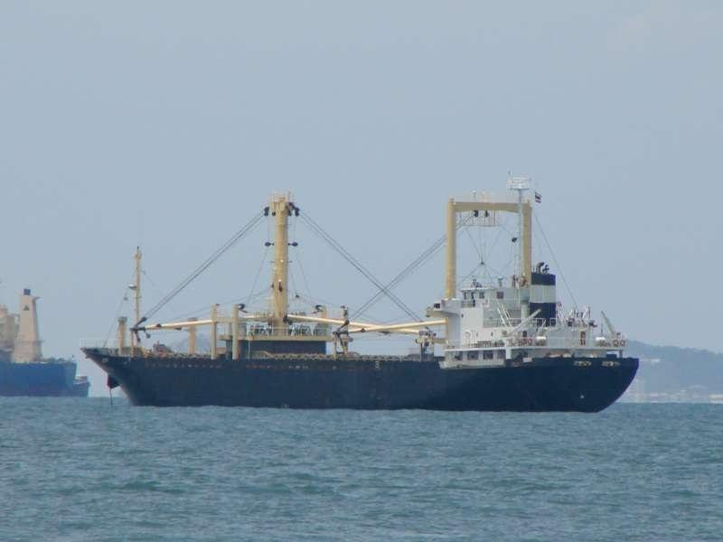 96m Geared Miniature General Cargo Bulker 1995 - DWT 6298 For Sale