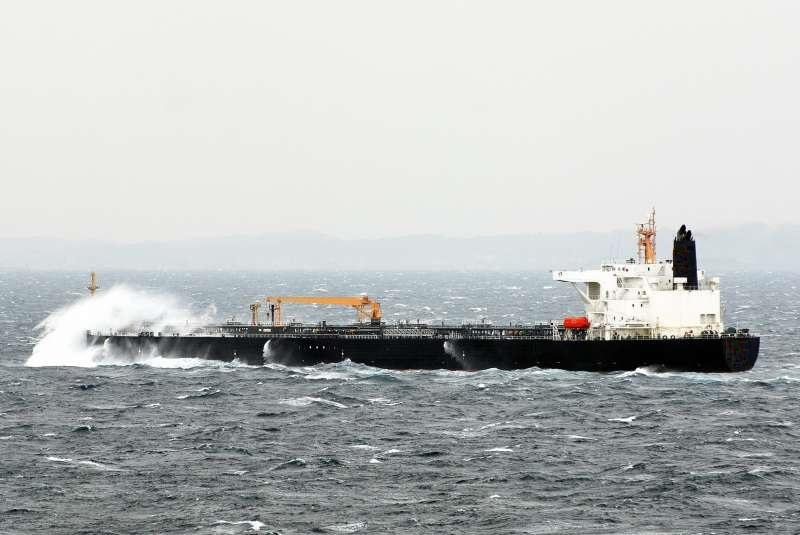 246m Double Hull Aframax Crude Oil Tanker 2005 - DWT 106650 For Sale