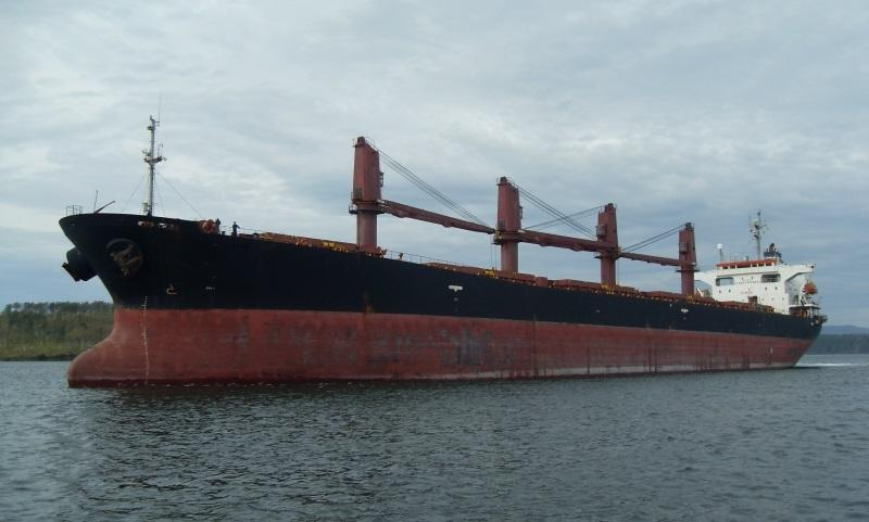 189m Geared Handy Max General Cargo Bulker 1997 - DWT 48227 For Sale