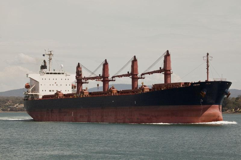 189m Geared Supramax General Cargo Bulker 2005 - DWT 53466 For Sale