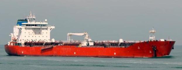 182m MR Medium Range Product Tanker 2004 - DWT 46683 For Sale