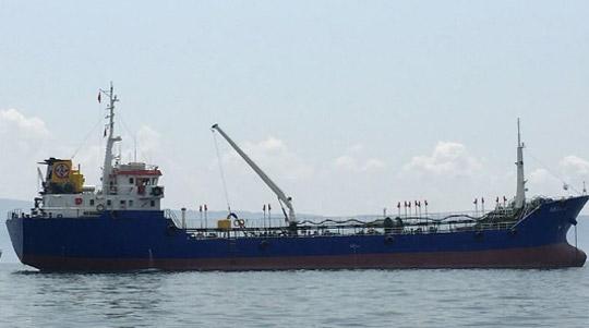 68m Product Tankier 1999 - DH - 1368 CBM - DWT 1485 For Sale