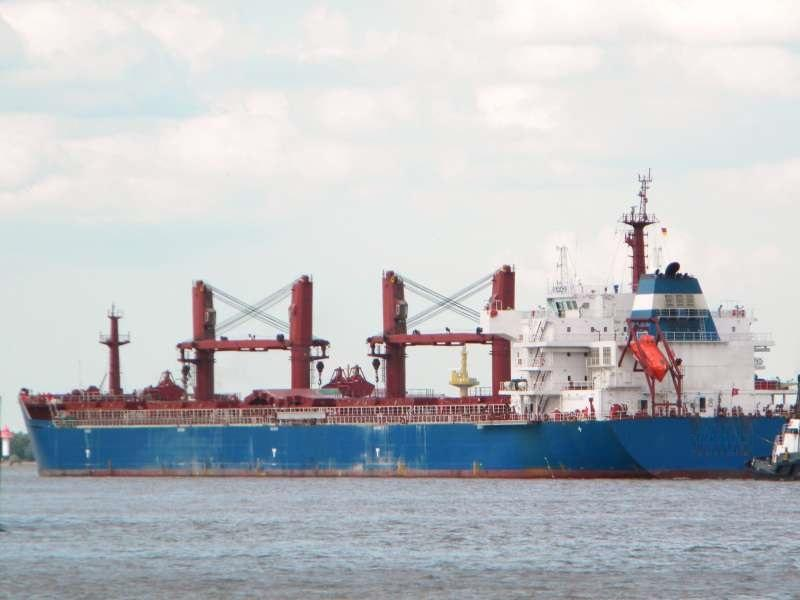190m Geared Handy Size General Cargo Bulker 2010 - DWT 56894 For Sale