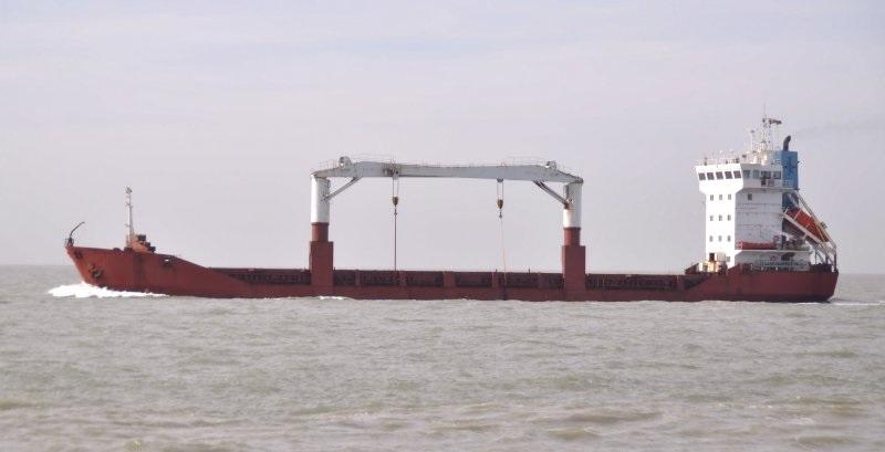 102m Geared 353 TEU General Cargo Ship 1989 - DWT 5820 For Sale