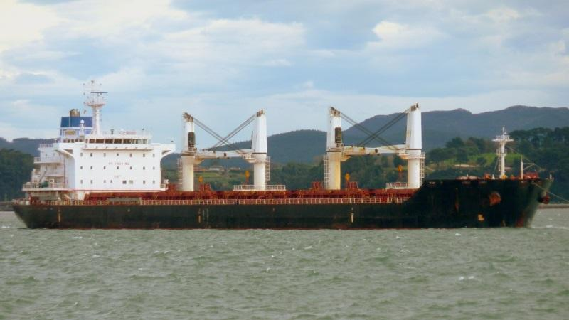 180m Geared Handy Size General Cargo Bulker 34386 DWT - 2010 For Sale