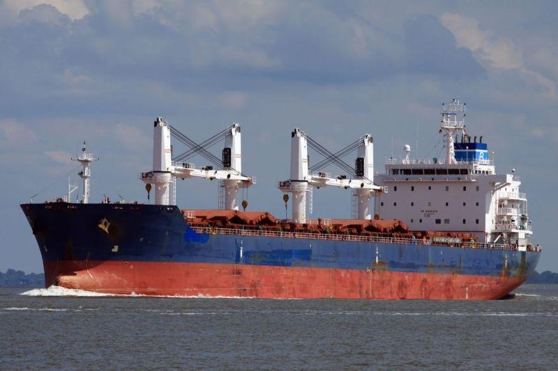 180m Geared General Cargo Handy Bulker 34403 DWT - 2010 For Sale