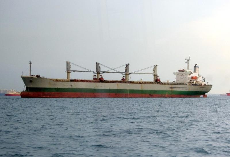 186m Geared Handy Max Bulk Carrier 1998 - DWT 45769 For Sale