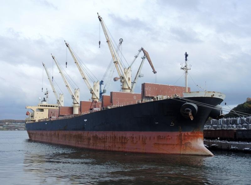 183m Geared Handy Max General Cargo Bulker 2006 - DWT 46412 For Sale
