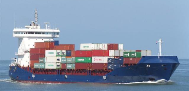 151m Ice Class 1036 TEU Container Feeder 2012 - DWT 13200 For Sale