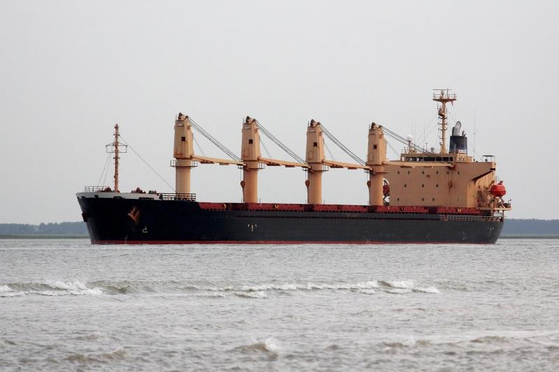 169m Geared Handy Size Box Shaped Bulk Carrier 28685 DWT - 2000 For Sale